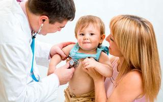 Как выглядит герпес у детей на теле на фото и как лечить заболевание?