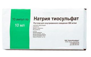 Как принимать натрия тиосульфат для очищения организма?