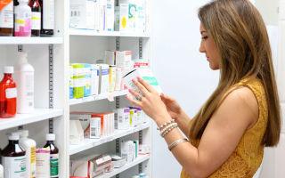 Лучшие аптечные средства от папиллом и бородавок